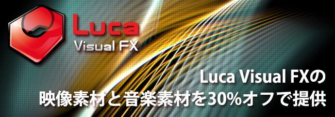 Luca VFX Sale 2019