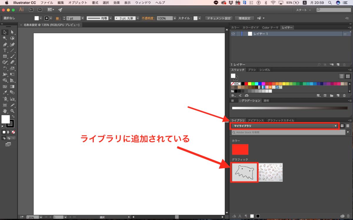 Adobe Capture 3