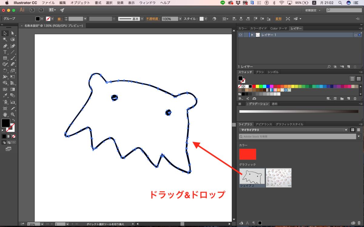 Adobe Capture 4