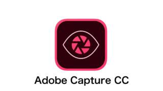 AdobeCapture_icon