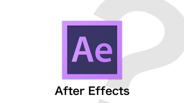 AfterEffects_Q_icon