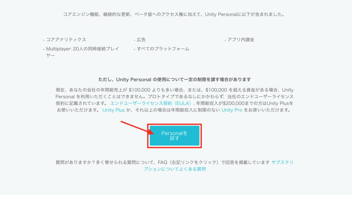 Unity_install1