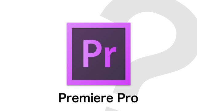 PremierePro_Q_icon