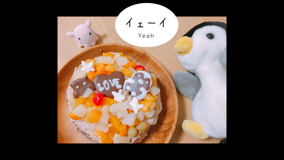 pentako_cake_Eyecatch