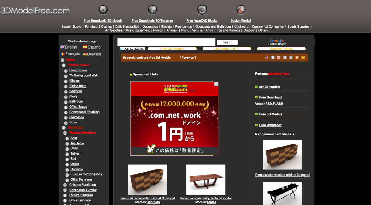 3D Model Free.com