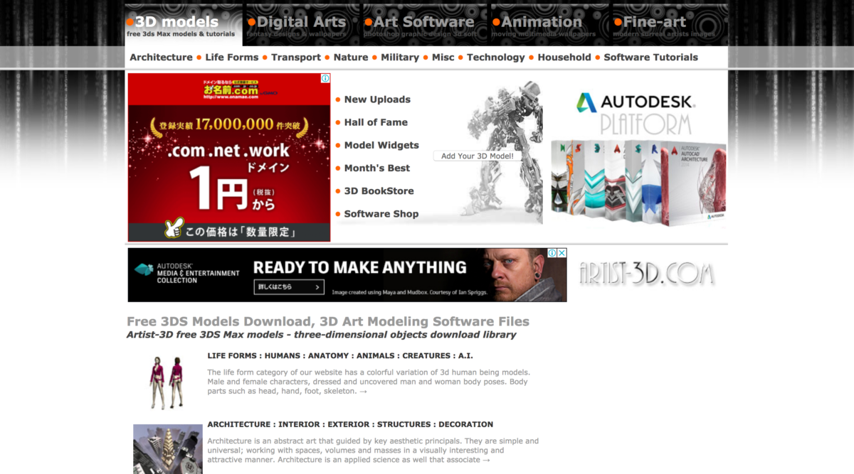 Artist-3D.com