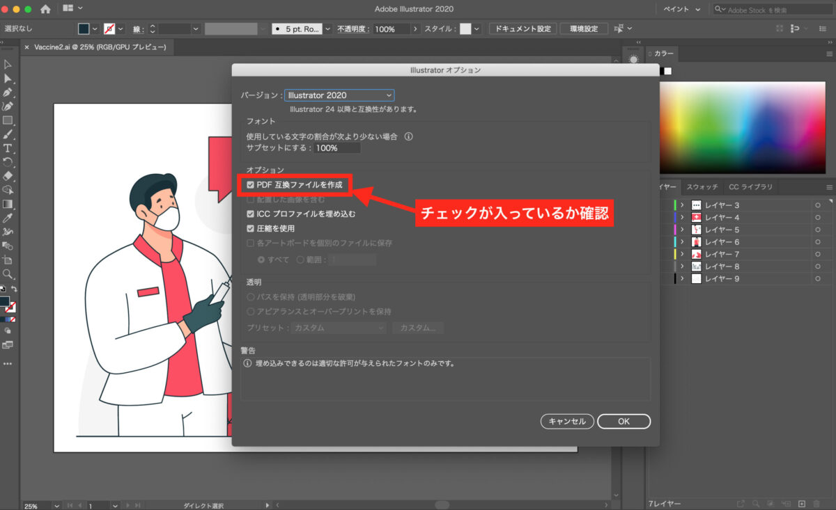 Illustrator_PDF