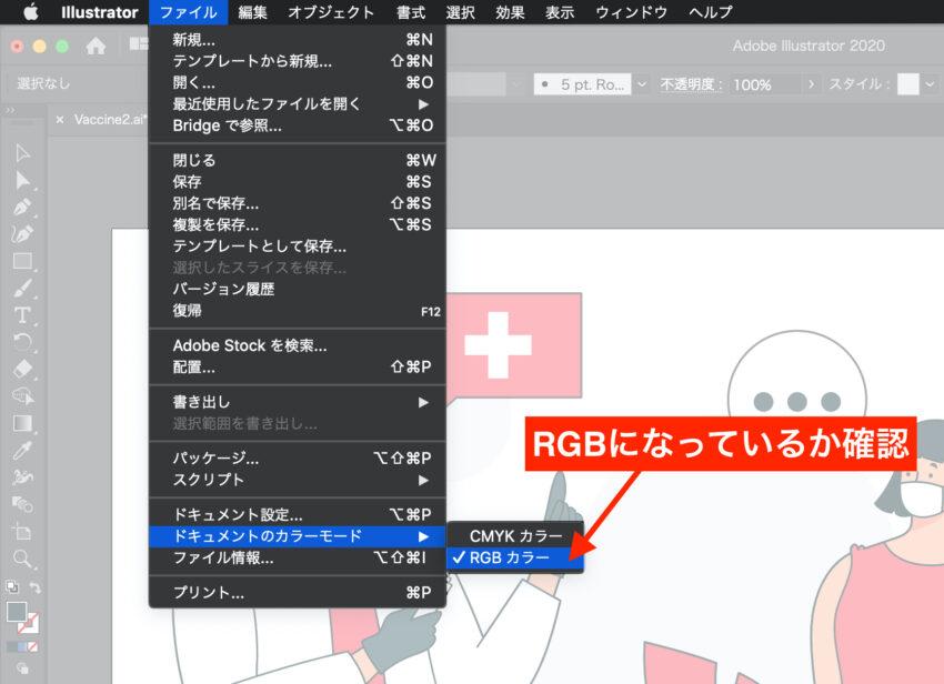 Illustrator_RGB