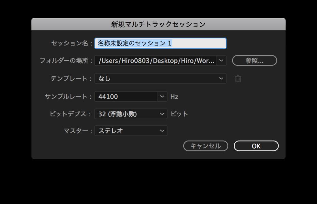 Audition_Remix4