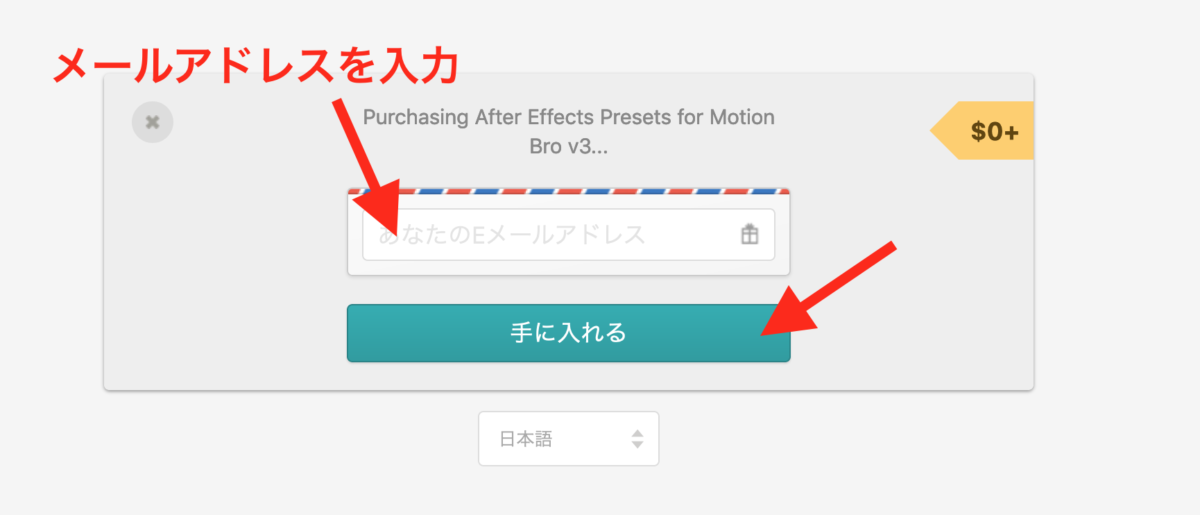 motion_bro_freepreset02