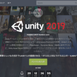 【Unity】$1039分のアセットが$15に!「Humble Unity Bundle 2019」