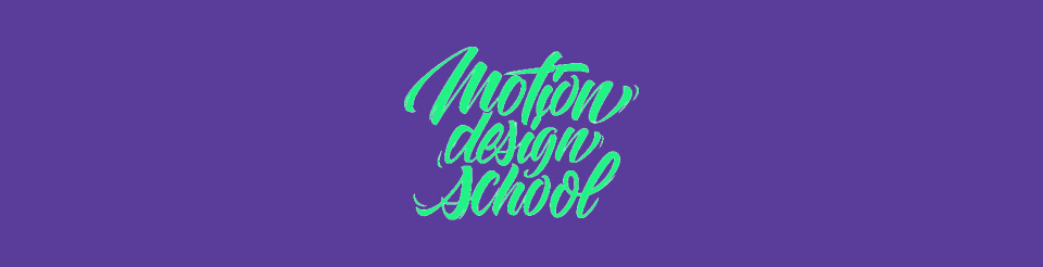 Logo_MotionDesignSchool
