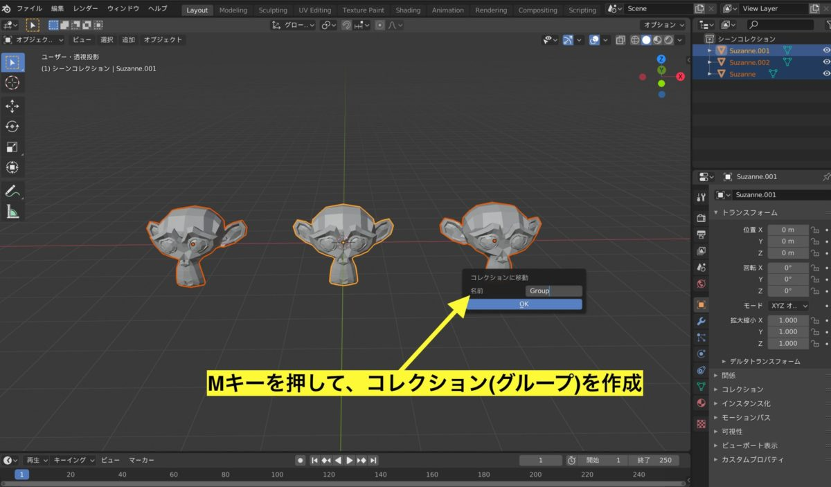 Blender-group-collection-control-img1