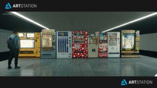 ArtStation-VendingMachine-JanUrschel