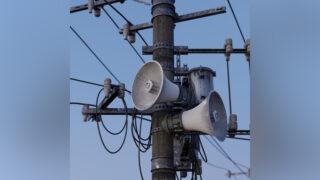 Asset_The Utility Pole_thumbnail